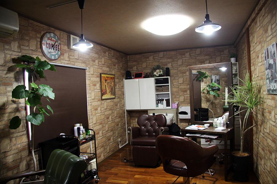 haircareroom